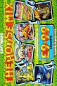 The House Mix (Cassette) For The Amstrad CPC464