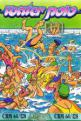 Water Polo (Cassette) For The Commodore 64