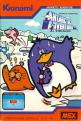 Antarctic Adventure (ROM Cart) For The MSX