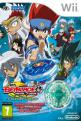 Beyblade: Metal Fusions - Counter Leone (Nintendo Wii Disc) For The Nintendo Wii (EU Version)