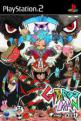 Gitaroo Man (Dvd) For The PlayStation 2 (EU Version)
