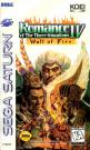 Romance Of The Three Kingdoms IV: Wall Of Fire (Cd) For The Sega Saturn (US Version)