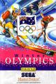 Winter Olympics (ROM Cart) For The Sega Master System (EU Version)