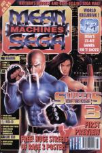 Mean Machines Sega #17