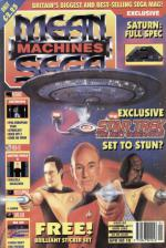 Mean Machines Sega #18