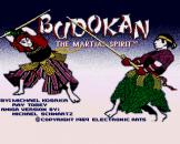 Budokan The Martial Spirit Loading Screen For The Amiga 500
