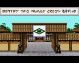 Budokan The Martial Spirit Screenshot 1 (Amiga 500)