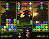 Virtual Ball Fighters Screenshot 2 (Amiga 1200)