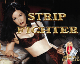 Strip Fighter Loading Screen For The Amiga 1200