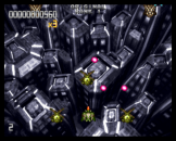 Fast Striker Screenshot 2 (Dreamcast (Japanese Version))