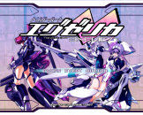 Triggerheart Exelica Loading Screen For The Dreamcast (Japanese Version)