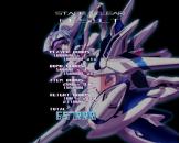 Triggerheart Exelica Screenshot 4 (Dreamcast (Japanese Version))