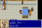 Oriental Blue: Ao no Tengai Screenshot 2 (Game Boy Advance)