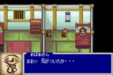 Oriental Blue: Ao no Tengai Screenshot 11 (Game Boy Advance)
