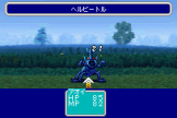Oriental Blue: Ao no Tengai Screenshot 20 (Game Boy Advance)