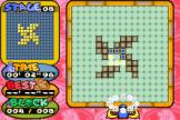 Guru Logi Champ Screenshot 2 (Game Boy Advance)