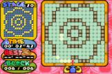 Guru Logi Champ Screenshot 5 (Game Boy Advance)