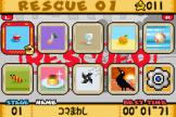 Guru Logi Champ Screenshot 7 (Game Boy Advance)