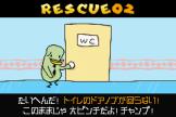 Guru Logi Champ Screenshot 8 (Game Boy Advance)