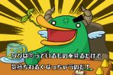 Guru Logi Champ Screenshot 9 (Game Boy Advance)