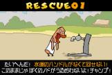 Guru Logi Champ Screenshot 11 (Game Boy Advance)