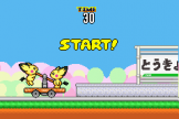 Tokotoko Truck (e-Cards) For The Game Boy Advance
