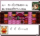 Arle no Bōken: Mahō no Jewel Screenshot 7 (Game Boy Color)