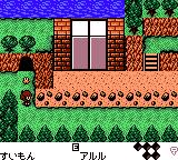 Arle no Bōken: Mahō no Jewel Screenshot 26 (Game Boy Color)