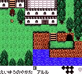 Arle no Bōken: Mahō no Jewel Screenshot 27 (Game Boy Color)