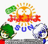 Puyo Puyo Sun Loading Screen For The Game Boy Color