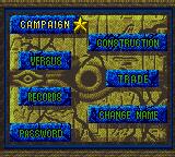 Yu-Gi-Oh! Dark Duel Stories Screenshot 1 (Game Boy Color)