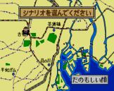 Warau Salesman Screenshot 5 (Mega CD (Japanese Version))