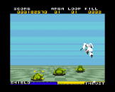 Shoulder Blade: Overdrive Screenshot 1 (MSX)