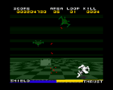 Shoulder Blade: Overdrive Screenshot 4 (MSX)