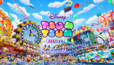 Disney Tsum Tsum Festival Loading Screen For The Nintendo Switch (EU Version)