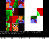 El Dorado Denki Screenshot 5 (PC-88)