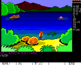 El Dorado Denki Screenshot 12 (PC-88)
