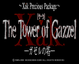Xak Precious Package: The Tower of Gazzel Loading Screen For The PC-88