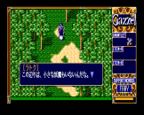 Xak Precious Package: The Tower of Gazzel Screenshot 1 (PC-88)