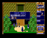 Xak Precious Package: The Tower of Gazzel Screenshot 2 (PC-88)