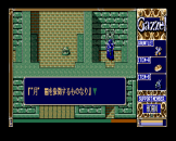 Xak Precious Package: The Tower of Gazzel Screenshot 4 (PC-88)