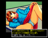 Pocky 2: Kaijin Aka Manto no Chōsen Screenshot 3 (PC-88)