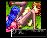Pocky 2: Kaijin Aka Manto no Chōsen Screenshot 12 (PC-88)