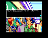 Pocky 2: Kaijin Aka Manto no Chōsen Screenshot 14 (PC-88)