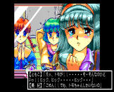 Pocky 2: Kaijin Aka Manto no Chōsen Screenshot 17 (PC-88)