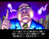 Pocky 2: Kaijin Aka Manto no Chōsen Screenshot 21 (PC-88)