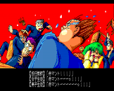 Pocky 2: Kaijin Aka Manto no Chōsen Screenshot 22 (PC-88)