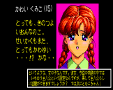 Pocky 2: Kaijin Aka Manto no Chōsen Screenshot 24 (PC-88)