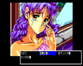 Pocky 2: Kaijin Aka Manto no Chōsen Screenshot 32 (PC-88)