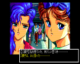 Pocky 2: Kaijin Aka Manto no Chōsen Screenshot 33 (PC-88)
